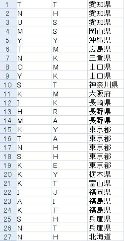 2014-03-03_22h38_42