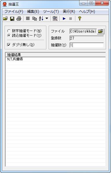 2014-03-03_22h39_50