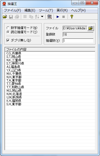 2014-04-03_02h31_17