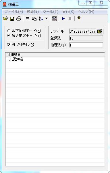 2014-04-03_02h33_35