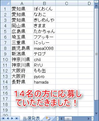 2014-05-08_10h41_13