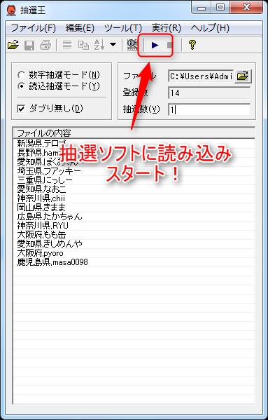 2014-05-08_10h44_14
