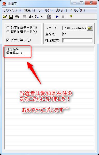 2014-05-08_10h44_47