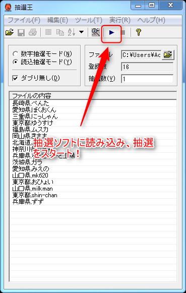 2014-08-05_11h41_45