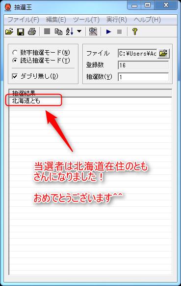 2014-08-05_11h42_10