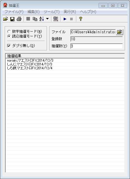 screenshot_98
