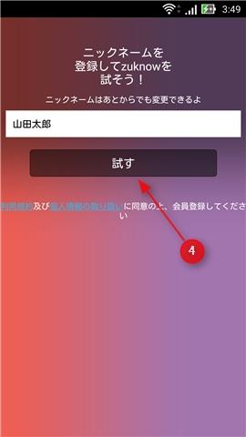 screenshot_2016-10-01-03-49-34