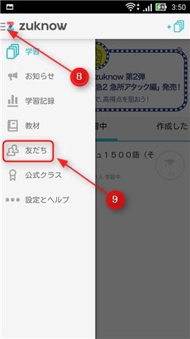 screenshot_2016-10-01-03-50-33